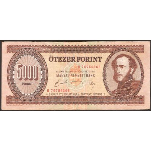 HUNGARY 5000 Forint 1990