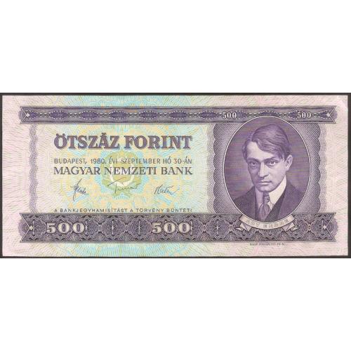 HUNGARY 500 Forint 1980