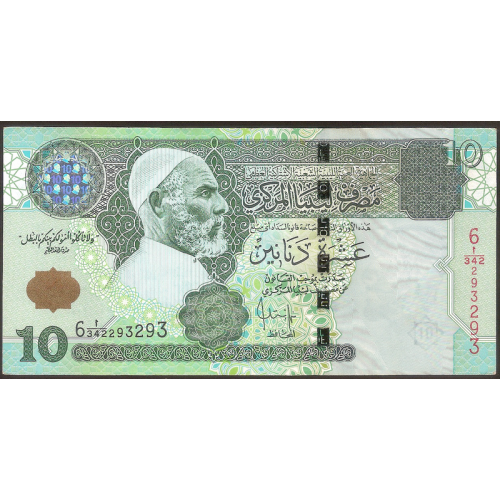 LIBYA 10 Dinars 2004