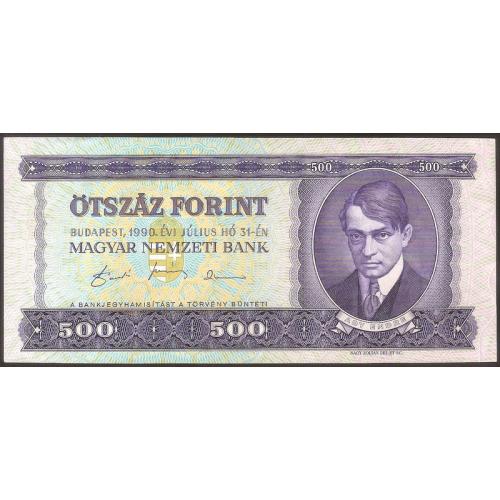 HUNGARY 500 Forint 1990