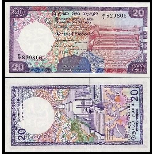 SRI LANKA 20 Rupees 1988
