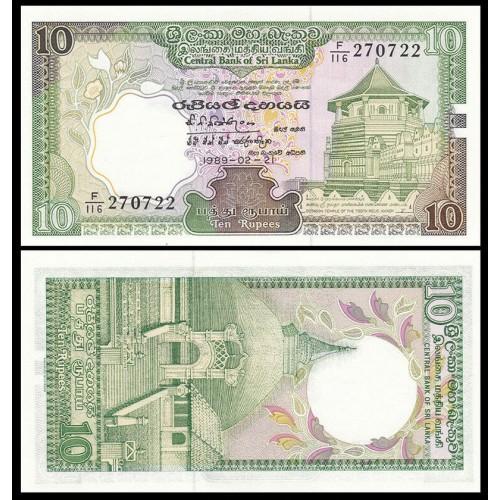 SRI LANKA 10 Rupees 1989