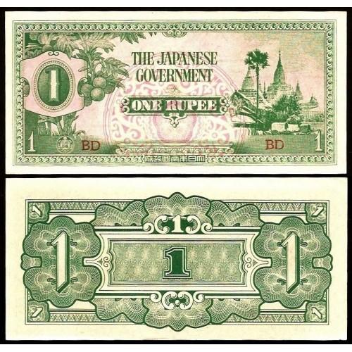 BURMA 1 Rupee 1942