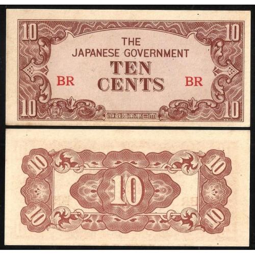 BURMA 10 Cents 1942