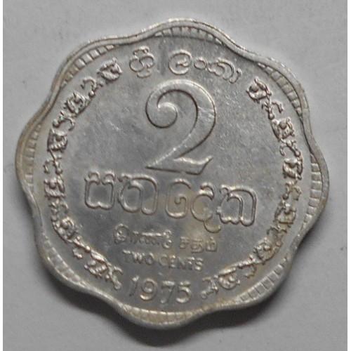 SRI LANKA 2 Cents 1975