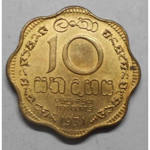 CEYLON 10 Cents 1971