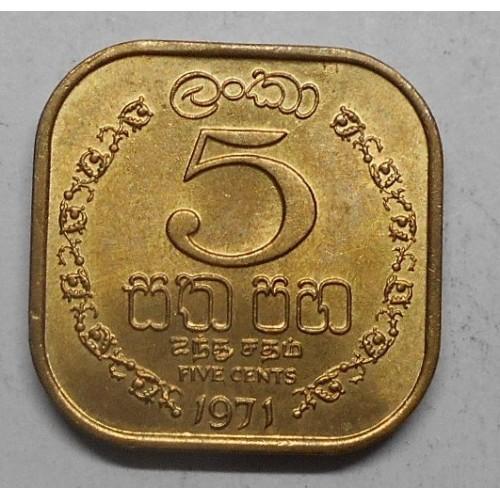 CEYLON 5 Cents 1971