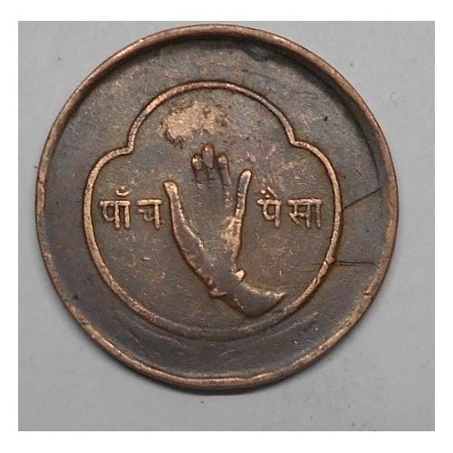 NEPAL 5 Paisa 1957 (VS2014)