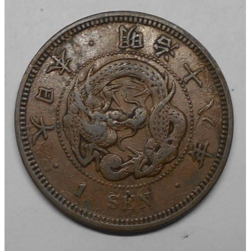 JAPAN 1 Sen 1885 (Year 18)