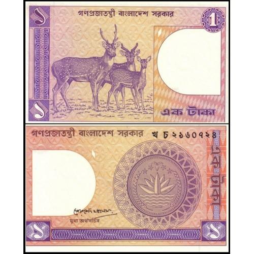 BANGLADESH 1 Taka 1992