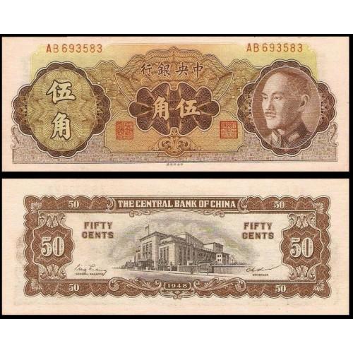 CHINA 50 Cents (Gold) 1948