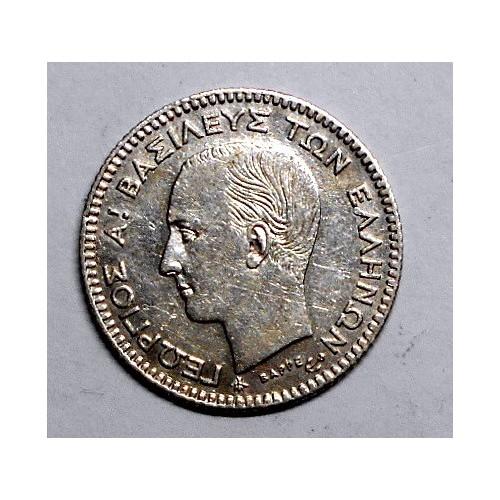 GREECE 20 Lepta 1874 George...