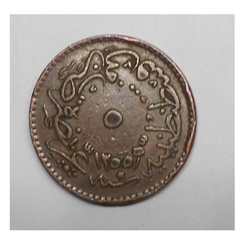 EGYPT 5 Para AH 1255/8...