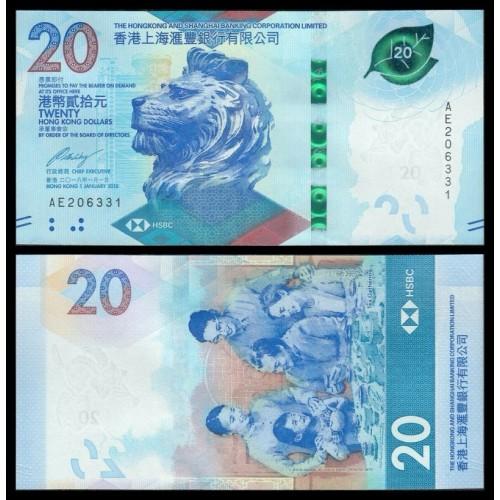 HONG KONG 20 Dollars 2018