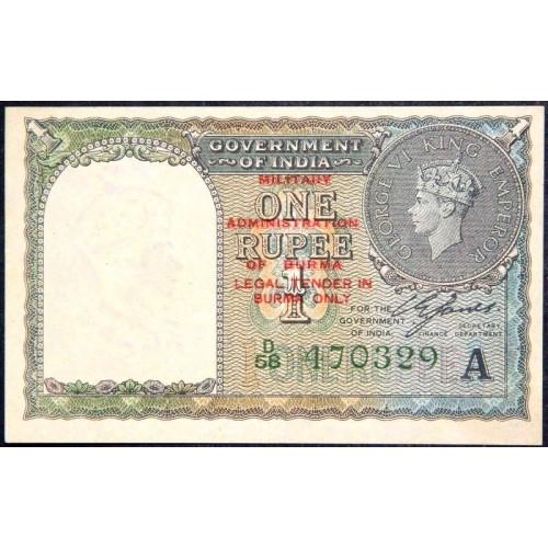 BURMA 1 Rupee 1940 (1945)