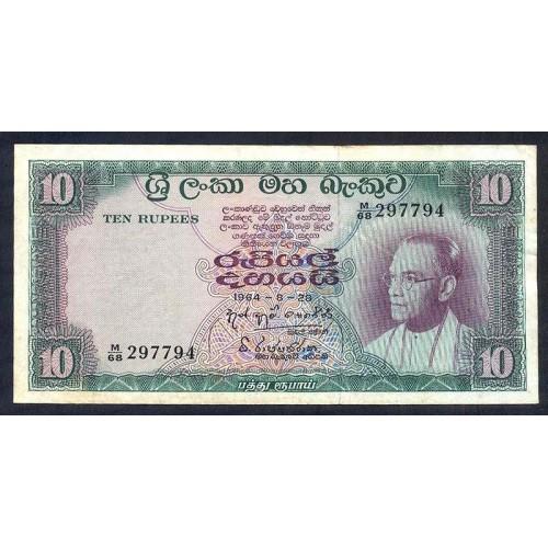 CEYLON 10 Rupees 1964