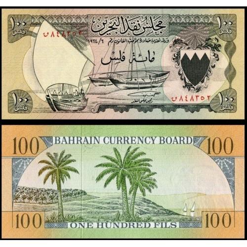BAHRAIN 100 Fils L. 1964