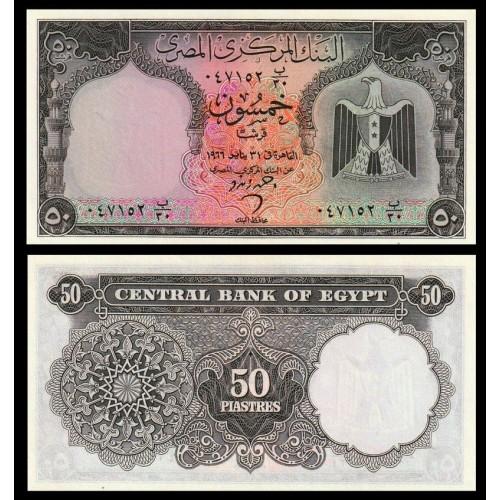 EGYPT 50 Piastres 1966