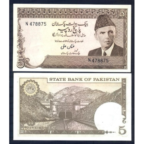 PAKISTAN 5 Rupees 1976