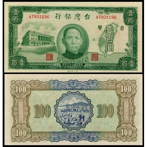 TAIWAN 100 Yuan 1947