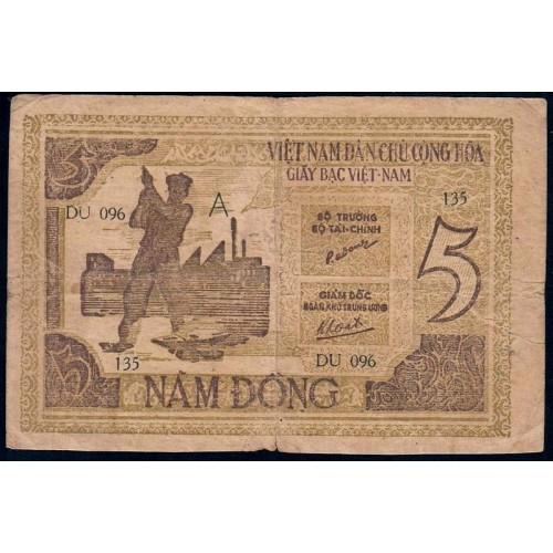 VIET NAM 5 Dong 1946