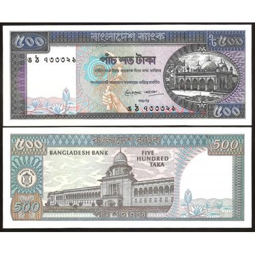 BANGLADESH 500 Taka 1982