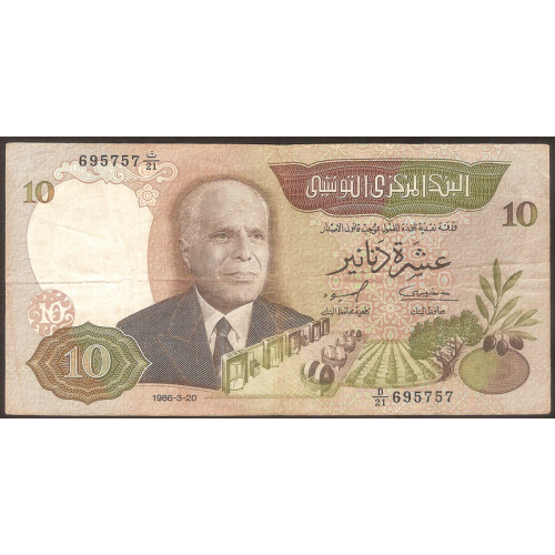 TUNISIA 10 Dinars 1986