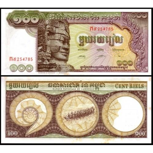 CAMBODIA 100 Riels 1957