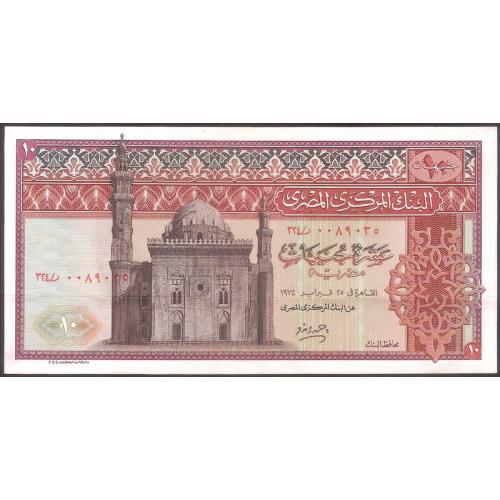 EGYPT 10 Pounds 1974