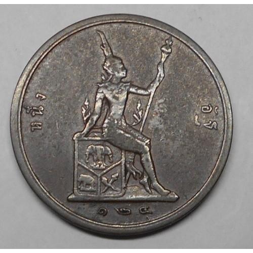 THAILAND 1 ATT 1905 (RS124)...