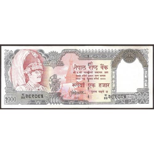 NEPAL 1000 Rupees 1981
