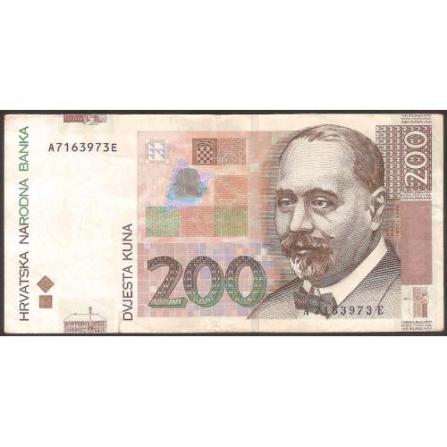 CROATIA 200 Kuna 2002