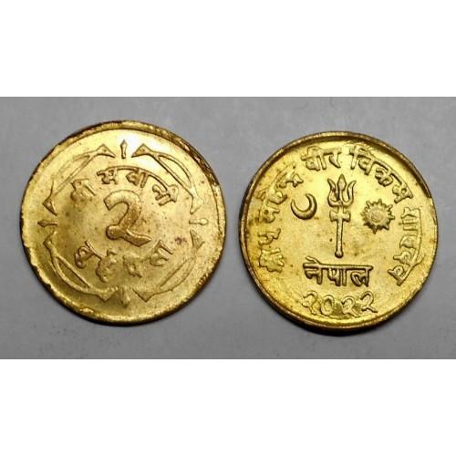 NEPAL 2 Paisa 1965 (VS2022)