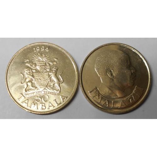 MALAWI 50 Tambala 1994