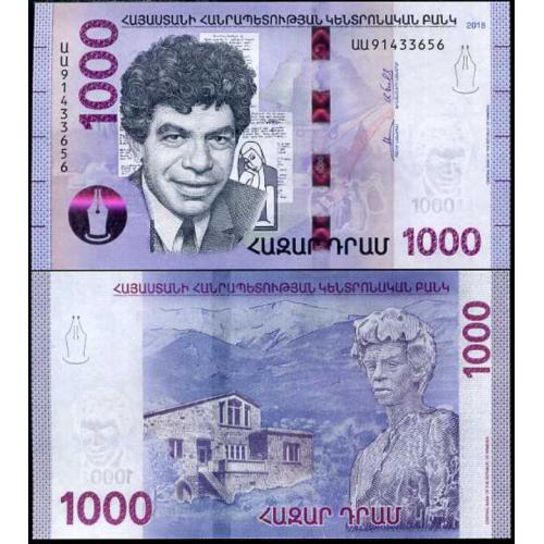 ARMENIA 1000 Dram 2018...