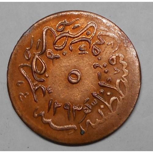 TURKEY 5 Para AH 1293/3
