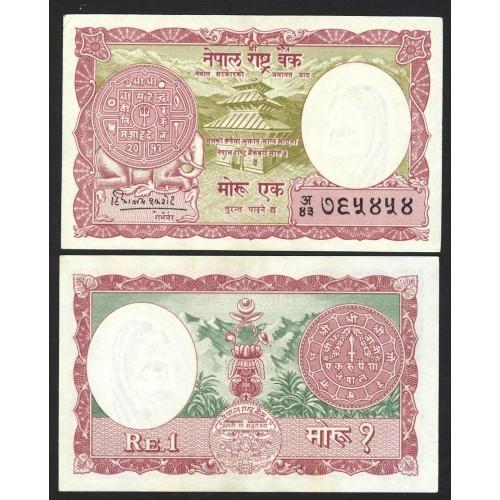 NEPAL 1 Mohru 1960
