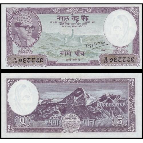 NEPAL 5 Rupees 1968