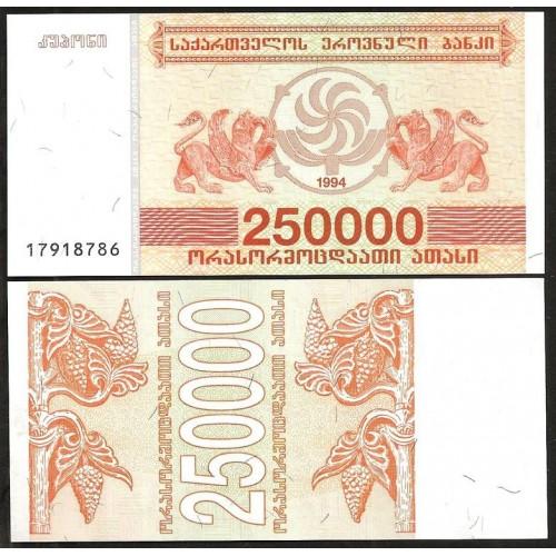 GEORGIA 250.000 Laris 1994