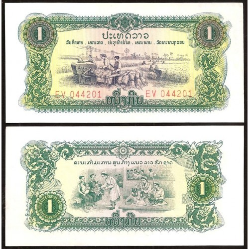 LAOS 1 Kip 1968