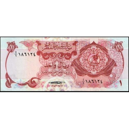 QATAR 1 Riyal 1973