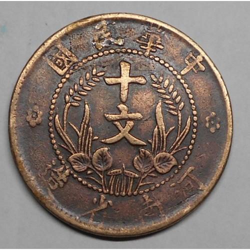 CHINA (Honan) 10 Cash 1913/14