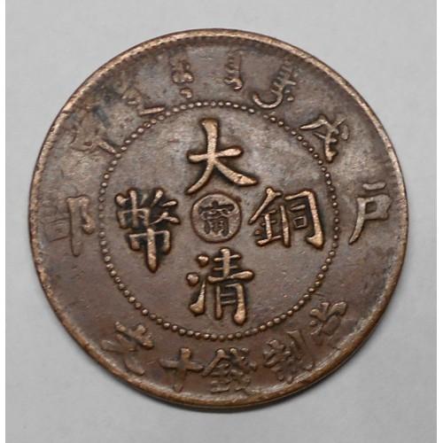 CHINA (Kiangnan) 10 Cash 1908