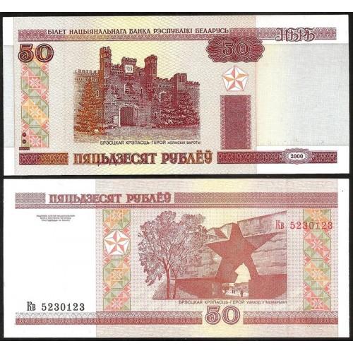 BELARUS 50 Rublei 2000