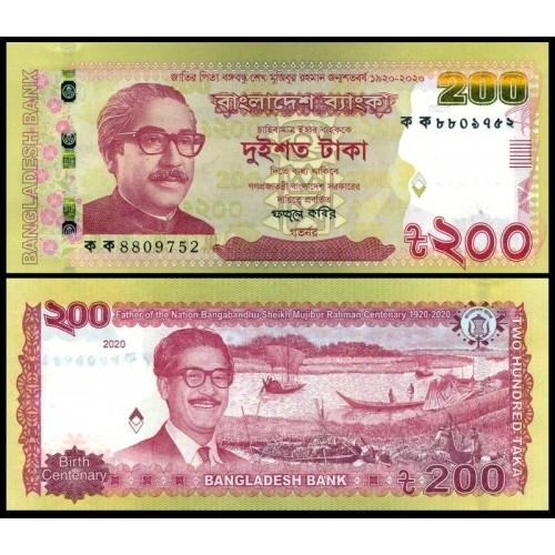 BANGLADESH 200 Taka 2020...