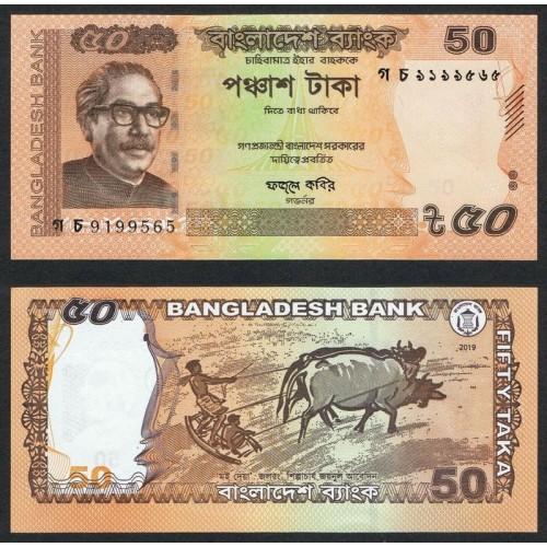 BANGLADESH 50 Taka 2019 (2020)