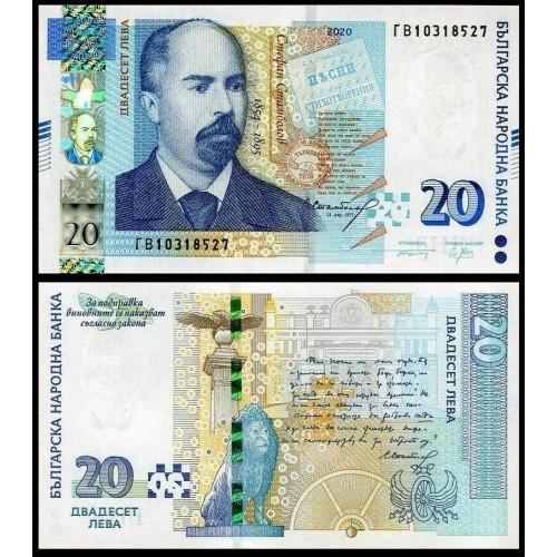 BULGARIA 20 Leva 2020