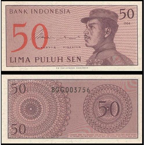 INDONESIA 50 Sen 1964