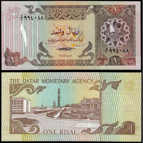 QATAR 1 Riyal 1980