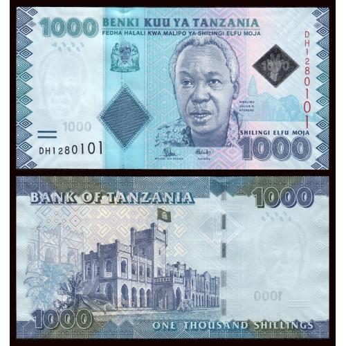 TANZANIA 1000 Shillings 2015